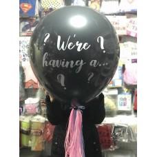 Cinsiyet Balonu Set 90 Cm Soru İşaretli Baskılı